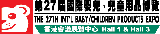 The 26th international baby children expo