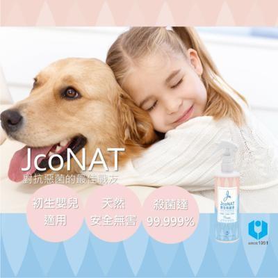 JcoNAT「原生除菌液」