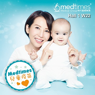 全面疫苗組合  啟動最強寶護