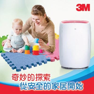 3M兒童地墊及空氣淨化產品