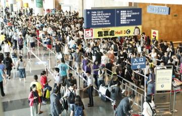 博覽及門票資訊 Expo and Ticketing Info