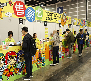 Expo and Ticketing Info