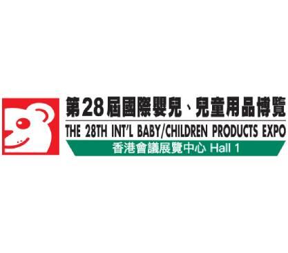 「第28屆國際嬰兒、兒童用品博覽」