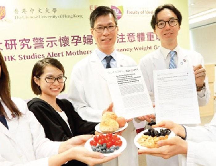 中大新計劃 助預防妊娠糖尿