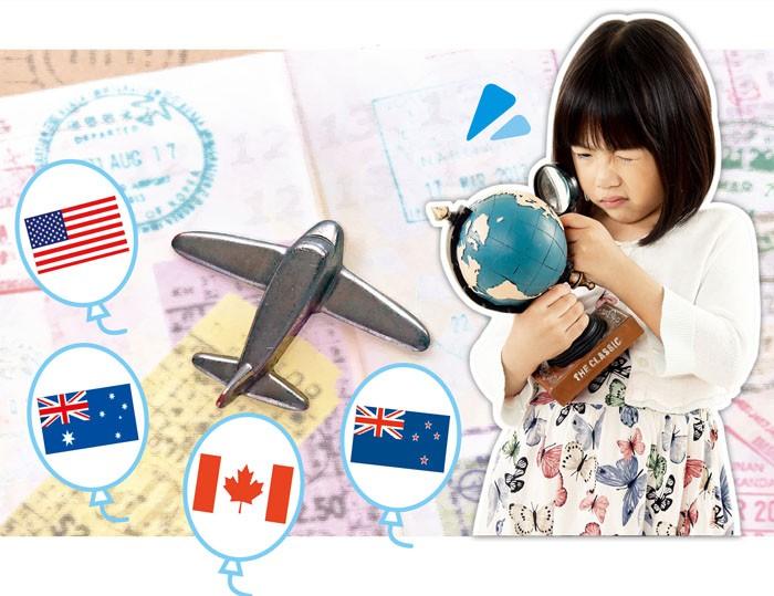 家長熱話 移民邊個國家最適合?