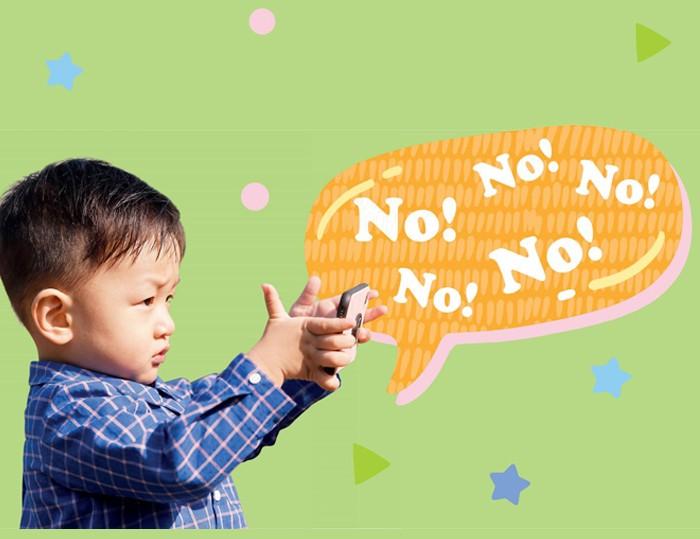 寶寶唔肯講嘢 有問題嗎?