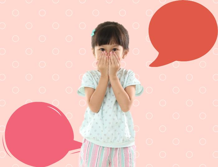 孩子不說話 撬開金口5種方法