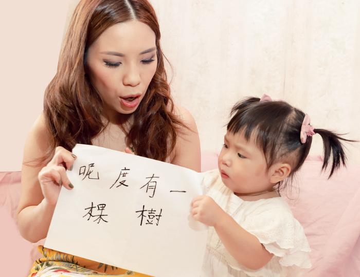 寶寶學語言 8個謬誤逐一破解