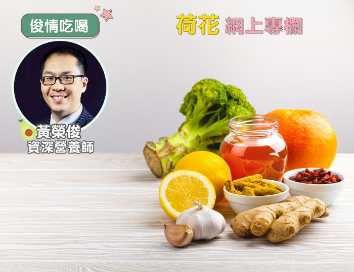 提升抵抗力的11種食物