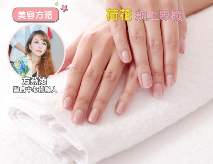 雙手皮膚龜裂護理方法