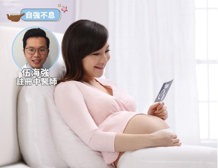 【專家專欄】產後3種腰痛要慎防