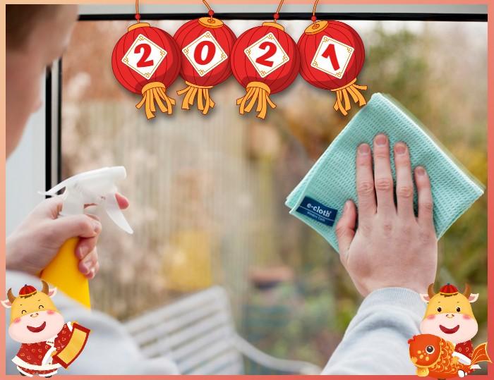 2021農曆新年大掃除吉日表