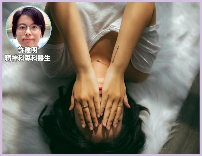 產前抑鬱影響分娩及胎兒
