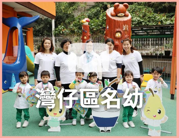 寶血幼稚園-高廣度教學