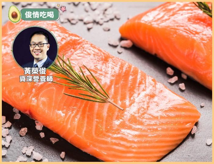 懷孕婦女食唔食得海鮮?
