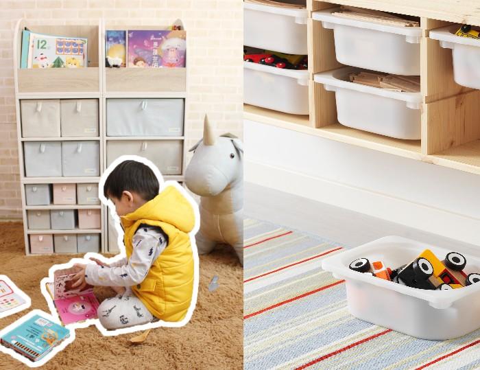 整理師教你斷捨離:玩具收納