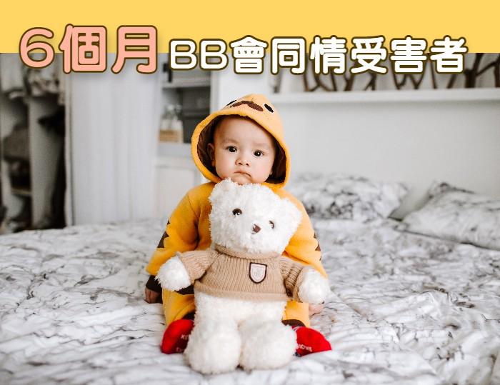 新研究:6個月嬰兒就能表現同情心,這樣的寶寶更優秀!