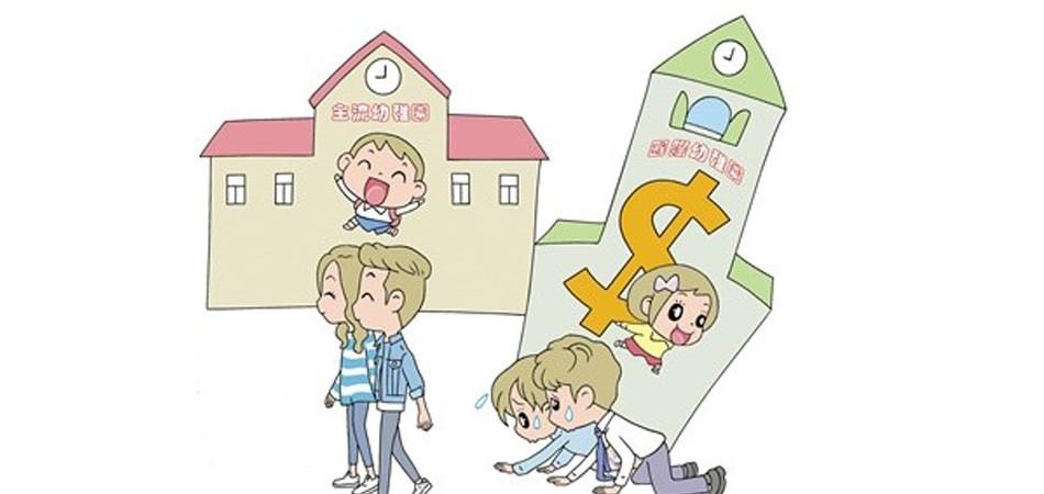 國際定主流幼稚園啱你仔女讀?
