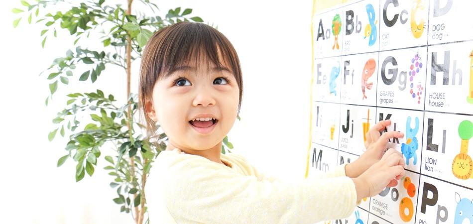 幼兒學英語拼音6大貼士