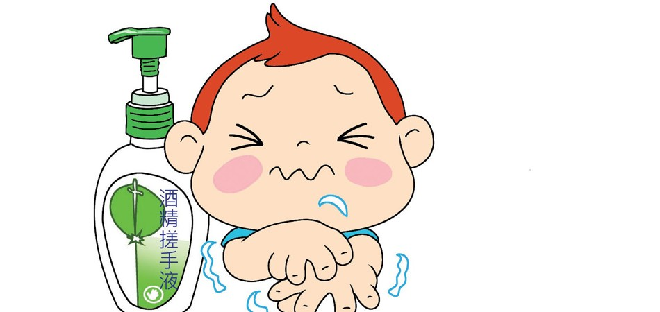 抗疫期間點洗手潤手?