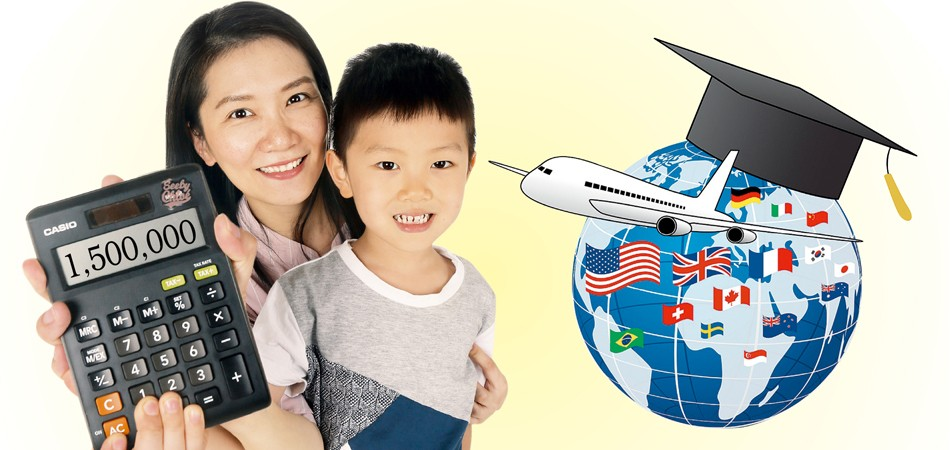 海外升學使錢多 教育儲備安排