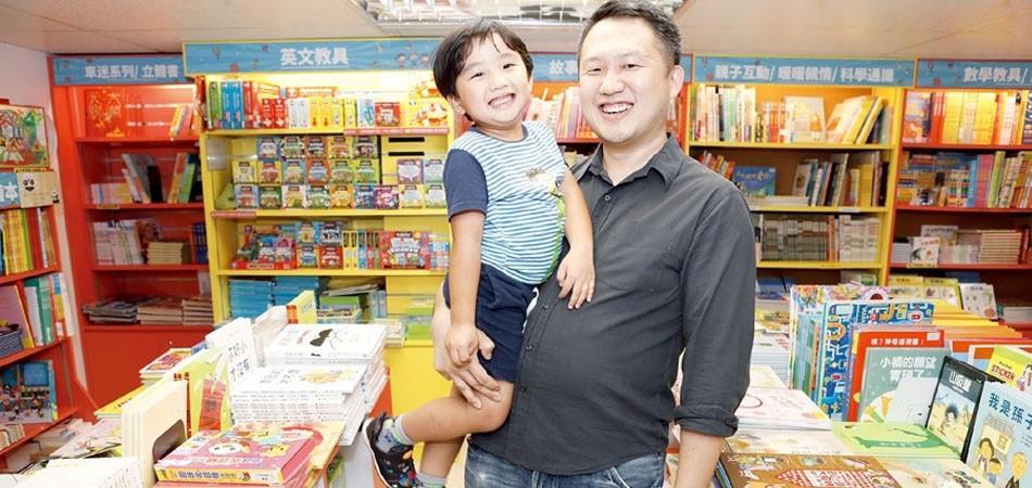 書店爸爸:睇無謂書 愛上閱讀