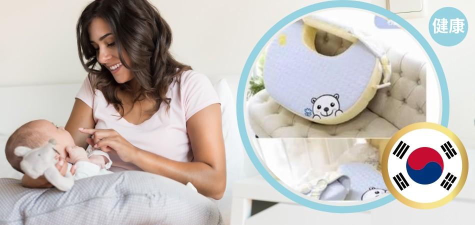 注意!南韓哺乳枕被檢出致癌物質
