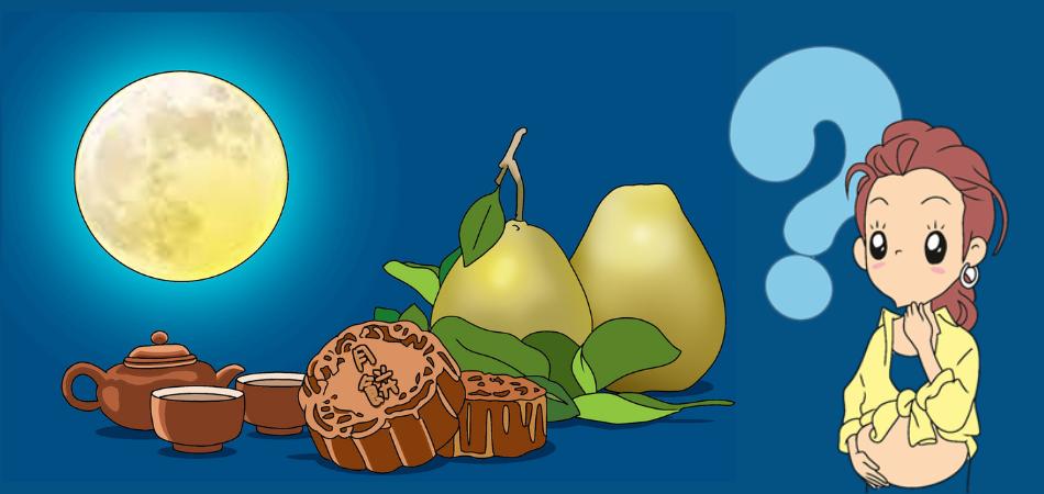 中秋健康吃月餅