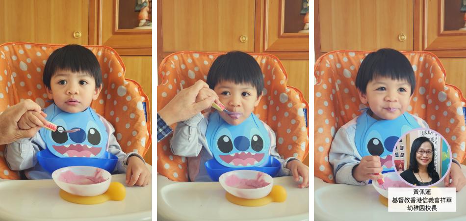 2歲學習進食好時機