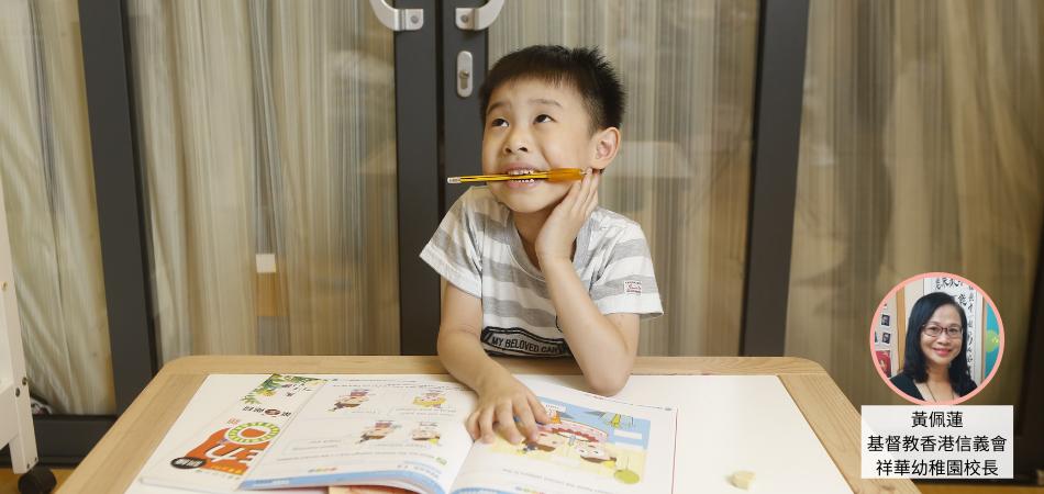 4法搣甩  孩子拖拉陋習