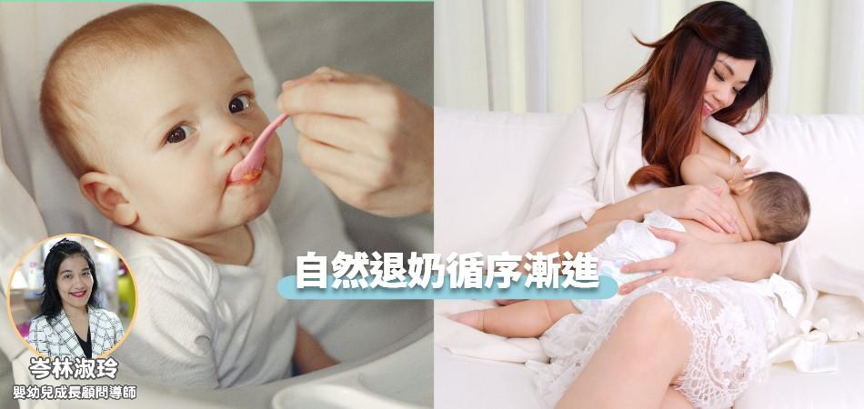 加固|不需及不應停餵哺母乳