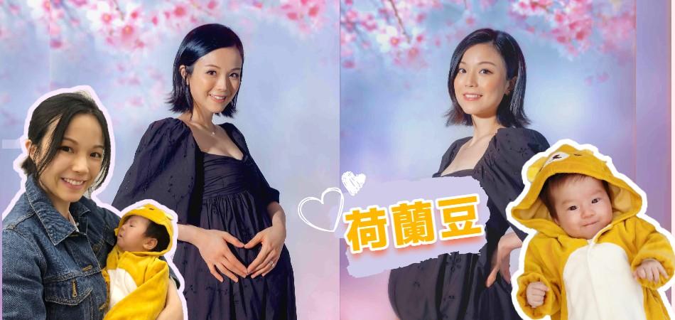 李麗珊孕大肚初期變「喊包」