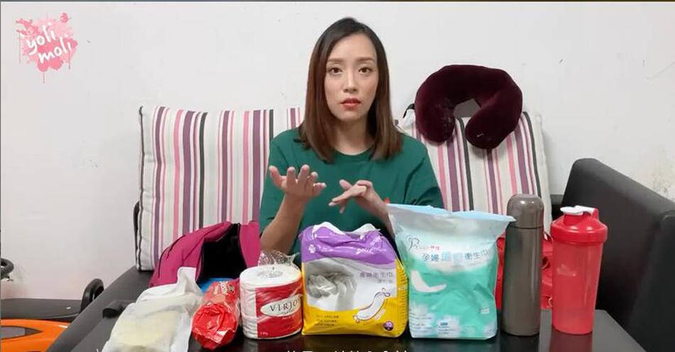 孕婦衛生巾