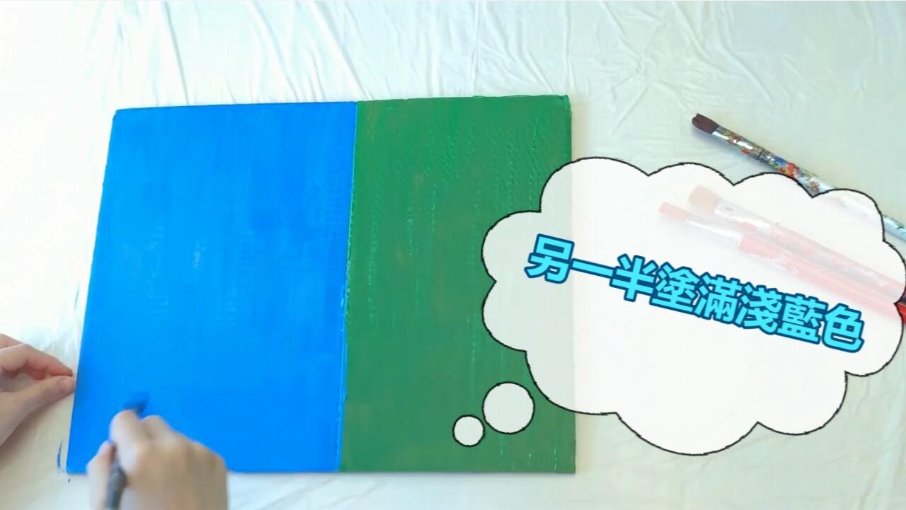 彩虹玩具DIY 第二步